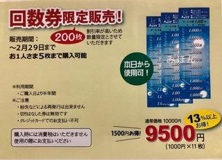 87A005A8-7635-4A62-A6AC-0B401D129DCB.jpeg
